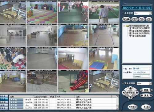 幼兒園監控安裝方案