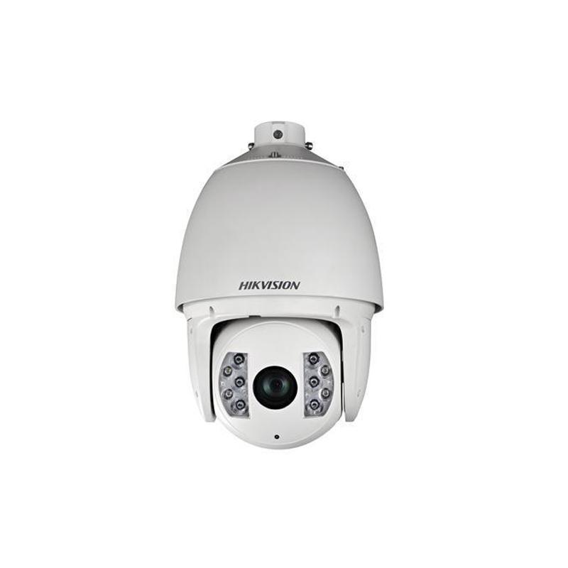 海康威视300万 高清智能球型摄像机